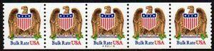 2602 10¢ Eagle & Shield #A88888 PS5 MNH