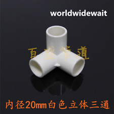 5pcs Stereo Tee Joint PVC Water Tube Fitting Pipe Connector 20mm Inner Dia White