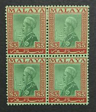 MOMEN: MALAYA SELANGOR SG #85 BLOCK 1936 MINT OG 2NH/2H LOT #204160-9903