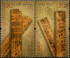China 2012-25 Liye Bamboo Slips of the Qin Dynasty MNH