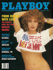 PLAYBOY MAY 1989-B – MONIQUE NOEL JACKSON – SUSAN SARANDON – RED HOT SOVIET  !!!