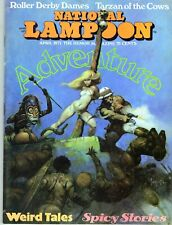 "National Lampoon April, 1971 - Volume No. 13 - Original Issue ""Adventure"""