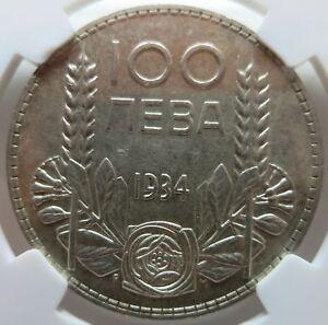 BULGARIA 100 leva 1934 NGC AU 58 UNC