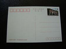 CHINE - carte postale (entier corespondant a la carte) 1987  (cy12) (U)