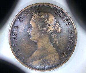 CANADA, NOVA SCOTIA: 1861 1 Cent (Small Rosebud) —————> EXCEPTIONALLY ATTRACTIVE