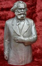Lider Communist Germany KARL MARX metal bust sculpture sc.Teplov H=26 cm. 1978