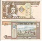 MONGOLIA 50 TUGRIK 2013 LOTE DE 5 BILLETES