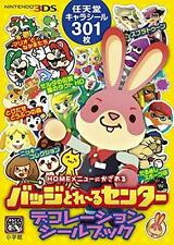 Nintendo Sticker Seal Book 301 pieces / Zelda Animal Crossing Splatoon Japan