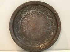 """Antique Middle East Persian Detail Hand Chased Copper Plate, Signed, 7"""" Diameter"""