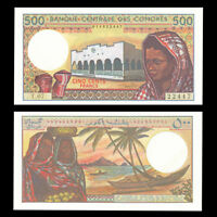 Comoros 500 Francs Banknote, ND(1994), P-10b, UNC, Africa Paper Money