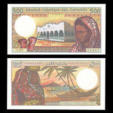 Comoros 500 Francs, ND(1994), P-10b, UNC