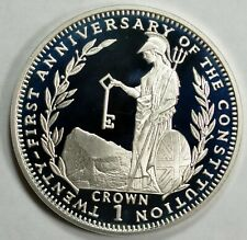 New listing Gibraltar 1990 silver proof 1C (K#40a) 21st Anniv. of Constitution