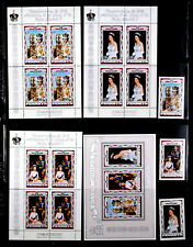 PENRHYN ISLAND: 1977 STAMP COLLECTION UNUSED SET WITH SEETS