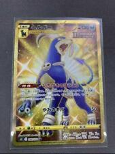 Pokemon Card Japanese s5I Houndoom UR