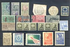 ITALY --23 ST, POSTER STAMPS -REVENUES - BACK OF BOOK-- F/VF