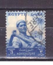 FRANCOBOLLI Egitto Egypt 1954-55 - Serie Ordinaria 3 m. YV367