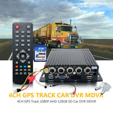 4 Channel DVR Mobile Digital Video Recorder For In Car CCTV Security System+SD