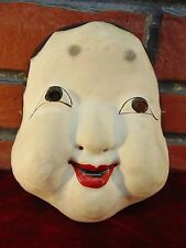 Authentic OKAME Japanese NOH MASK Otafuku HAPPY GOOD LUCK LADY Mirth Goddess ART