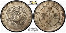 104 1904 China Kiangnan. PCGS AU Details. L&M-258; K-101; Y-145a.13.
