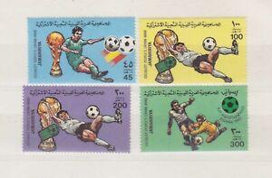 libya 1982 Sc 1016/9 world cup,set MNH        r2173