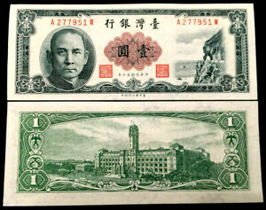 TAIWAN 1 YUAN 1961 Banknote World Paper Money UNC Currency Bill Note