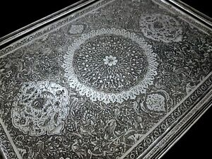 Antique Persian Style Middle Eastern Islamic Hand Chased Solid Silver Tray 841g