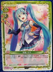 Vocaloid Hatsune Miku Trading Card Precious Memories 01-012 R Miku [JP]