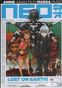Neo Magazine #129 Nov 2014 Manga Ann Hui Hyrule Warriors Tokyo Ghoul Wind Rises