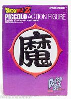 Dragon ball Z Piccolo Figure Kaiyodo Special Present of DVD-BOX JAPAN