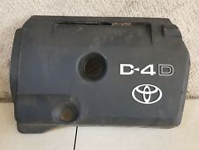 TOYOTA AVENSIS 2.0 D4D ENGINE COVER 2010