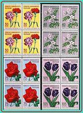 TURKEY 1960 FLOWERS blocks of 4 SC#1480-83 MNH ROSES