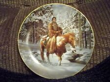 Hamilton Collector Plate Indian Design Man Who Walks Alone Mystic Warrior