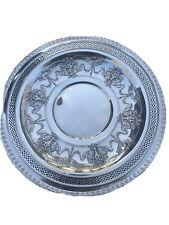 International Silver Company Round Filigree Serving Tray #4281