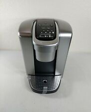 Keurig K-Elite Single-Serve K-Cup Pod Maker, Brushed Silver