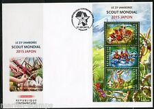 CENTRAL AFRICA  2015 23rd WORLD SCOUT JAMBOREE JAPAN 2015  SHEET FDC