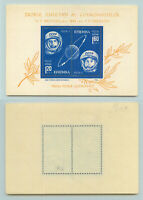 Romania 1963 SC C144 MNH Souvenir Sheet . rtb3521