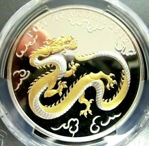 PCGS PR68DCAM Gold Shield-Togo 2012 Year Of The Dragon Silver 1000 Francs w/COA
