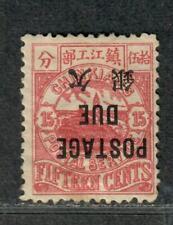 China-Chinkiang Sc#J32a M/HH/F-VF, Inverted O/P Postage Due, Cv. $110