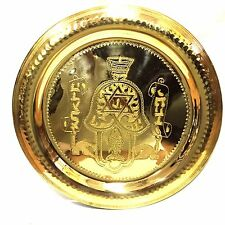 "Judaica Khamsa Hand Engraved Carved Polished Brass Tray 12"" Ø Wall Decor Plate"