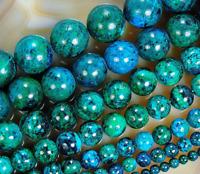 """Natural Green Azurite Malachite Round Beads 15.5"""" Strand 4mm-14mm"""