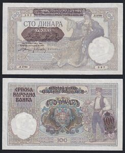 Jugoslavia 100 dinara 1941 SPL+/XF+  C-09