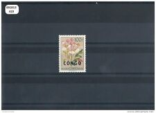 LOT : 092013/419 - CONGO 1960 - YT N° 399 NEUF SANS CHARNIERE ** (MNH) GOMME D'O