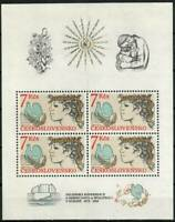 Czechoslovakia Stamp - Helsinki Conference on security Stamp - NH