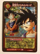 Dragon Ball Card Game Prism D-211 Version White Box