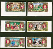 CENTRAL AFRICA 1981 CHARLES & LADY DIANA MARGIN IMPERF SET SCOTT 466-69, C251-52
