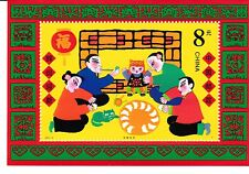 2000 China Miniature Sheet SG 4471, Mint Never Hinged