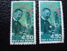 DANEMARK - timbre yvert et tellier n° 1188 x2 obl (A33) stamp denmark (A)