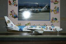 JC Wings 1:200 JAL Japan Airlines Boeing 767-300 JA8397 'Disney Clouds' (XX2726)