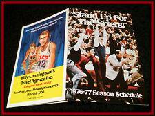 1976 PHILADELPHIA 76ERS BILLY CUNNINGHAM TRAVEL BASKETBALL POCKET SCHEDULE