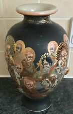 large SIGNED antique SATSUMA pottery 1000 FACES IMMORTALS DRAGON VASE in relief